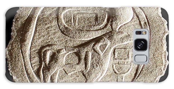 Mohenjodaro Seal Galaxy Case by Suhas Tavkar