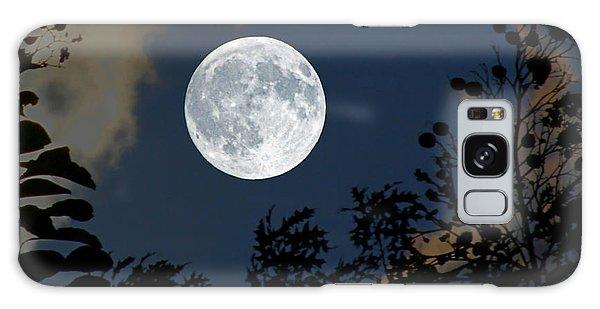 Moon Glo Galaxy Case