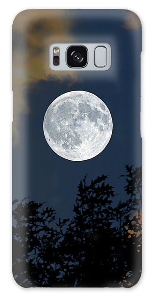 Moon Glo Galaxy Case