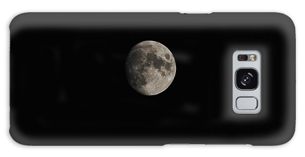 Moon Glow Galaxy Case