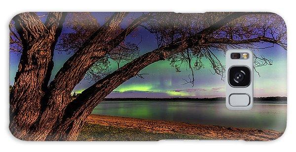 Moon Vs Aurora Galaxy Case