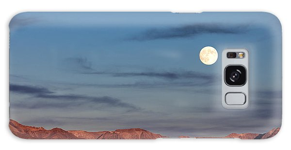 Moonrise With Afterglow Galaxy Case