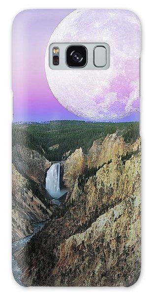 Beautiful Sunrise Galaxy Case - My Purple Dream by Edgars Erglis