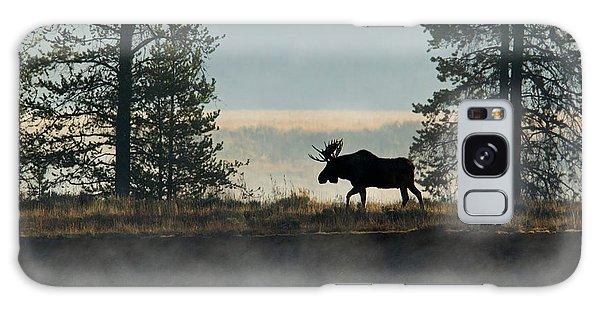 Moose Surprise Galaxy Case