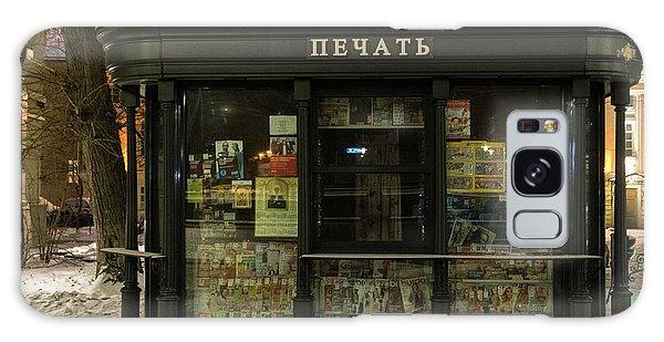 Moscow Newsstand Galaxy Case