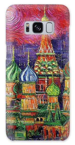 Russian Impressionism Galaxy Case - Moscow Saint Basil's Cathedral by Mona Edulesco