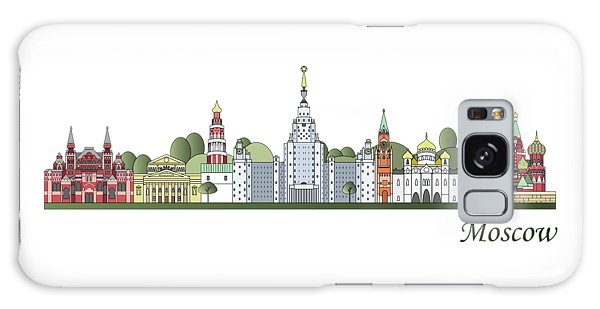 Moscow Skyline Galaxy S8 Case - Moscow Skyline Colored by Pablo Romero