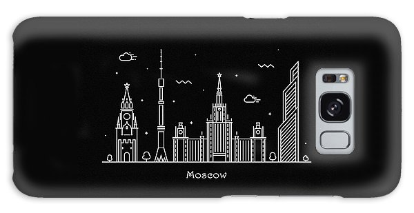 Moscow Skyline Galaxy S8 Case - Moscow Skyline Travel Poster by Inspirowl Design