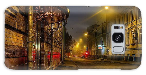 Galaxy Case featuring the photograph Moscow Steampunk by Alexey Kljatov
