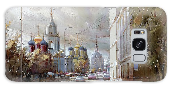 Moscow. Varvarka Street. Galaxy Case