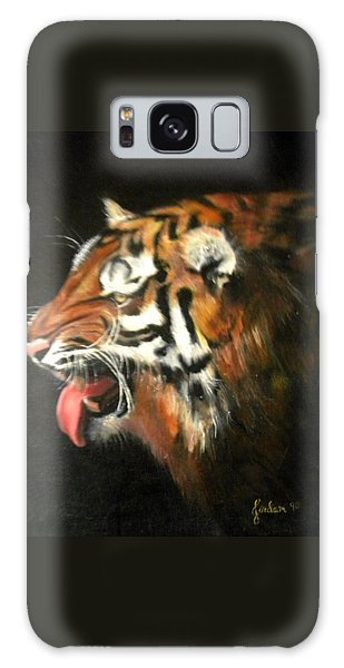 My Tiger - The Year Of The Tiger Galaxy Case