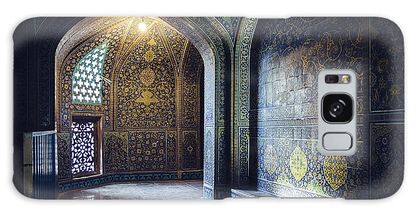 Mysterious Corridor In Persian Mosque Galaxy Case
