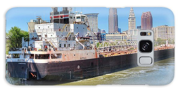 Navigating The Cuyahoga Galaxy Case