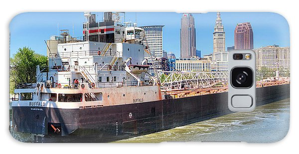 Navigating The Cuyahoga Galaxy Case