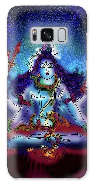 Nirvikalp Samadhi Kapali Shiva Galaxy Case