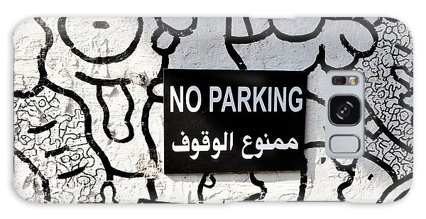 No Parking In Beirut  Galaxy Case