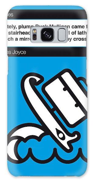 No021-my-ulysses-book-icon-poster Galaxy Case