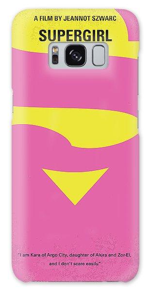 Earth Galaxy Case - No720 My Supergirl Minimal Movie Poster by Chungkong Art