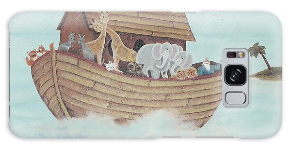 Noah's Ark Galaxy Case