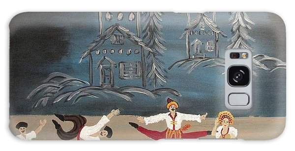 Nutcrackers Dance Of Russian Cossacks Galaxy Case