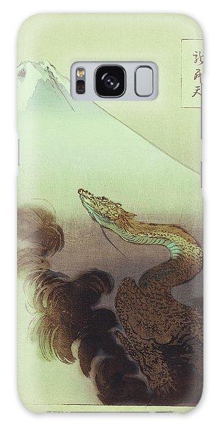 Ogata Gekko Dragon Galaxy Case by Robert G Kernodle