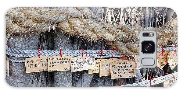 Old Banyan Wishing Tree Galaxy Case by Yali Shi