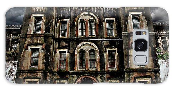 Old City Jail Galaxy Case