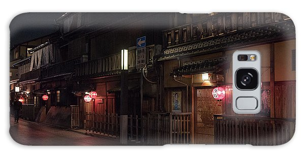 Old Kyoto Lanterns, Gion Japan Galaxy Case