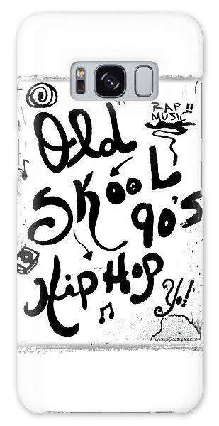 Old-skool 90's Hip-hop Galaxy Case