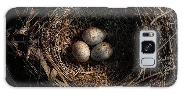 One Of The Most Private Things In The World Is An Egg Until It Is Broken Mfk Fisher Galaxy Case by Mark Fuller