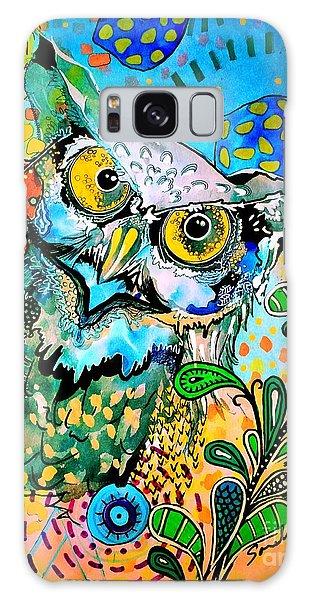 Oogke Owl Galaxy Case