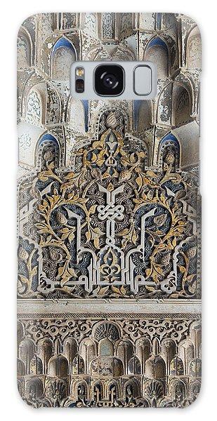Ornate Plasterwork Galaxy Case