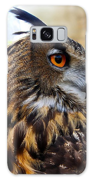 Owl-cry Galaxy Case
