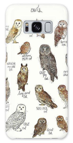 Wild Animals Galaxy Case - Owls by Amy Hamilton