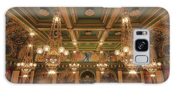 Pennsylvania Senate Chamber Galaxy Case