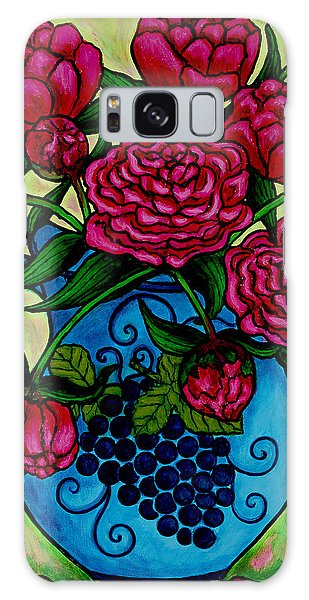 Peony Party Galaxy Case