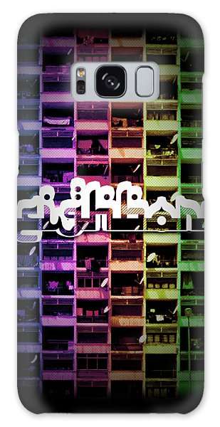 Online Shopping Cart Galaxy Case - People -neighbors- by SouHiiL