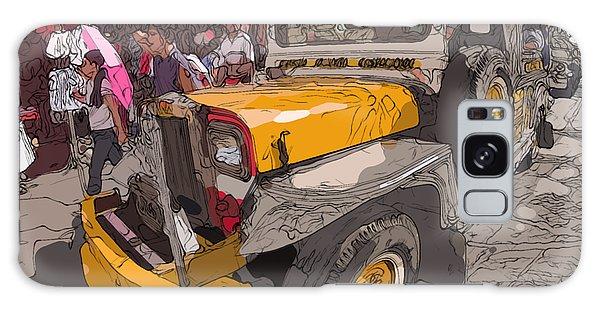 Philippines 1261 Jeepney Galaxy Case