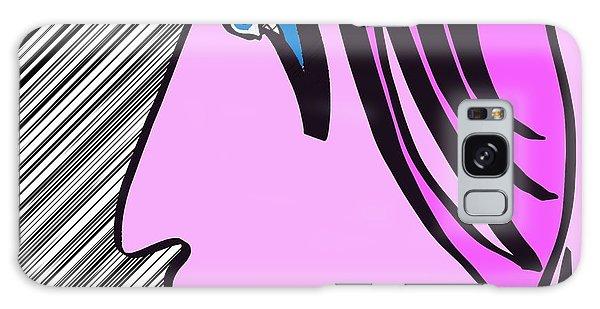 Pink Scarf Galaxy Case