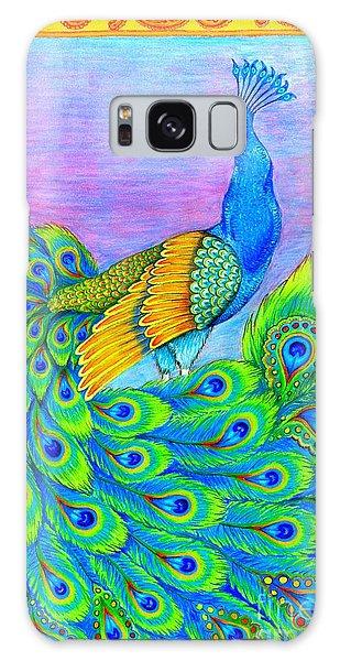Pretty Peacock Galaxy Case