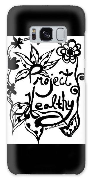 Project Healthy Galaxy Case