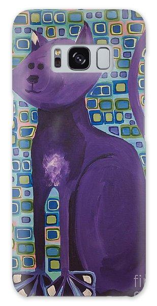 Purple Cat Galaxy Case