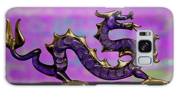 Purple Dragon Galaxy Case