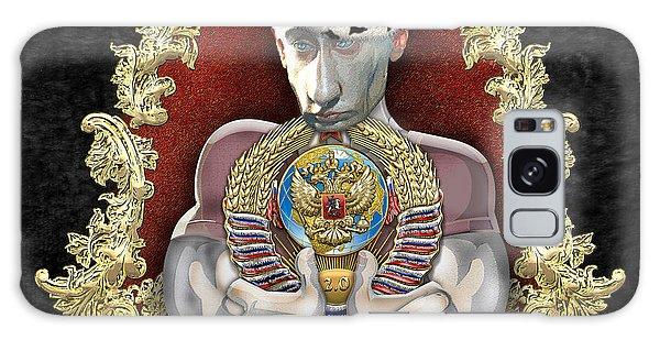 Political Galaxy Case - Putin's Dream - Ussr 2.0 by Serge Averbukh