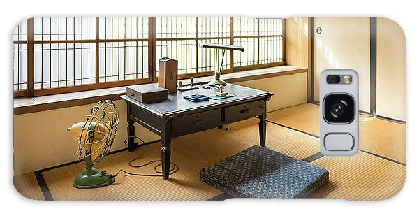 Quaint Tatami Office Galaxy Case
