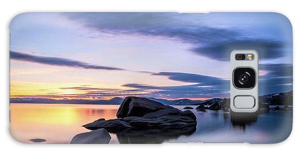 Quiet Sunset Galaxy Case