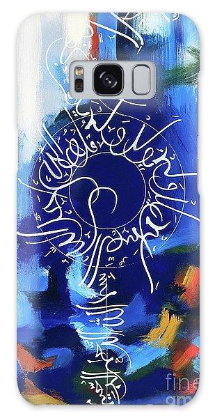 Galaxy Case featuring the painting Qul-hu-allah by Nizar MacNojia