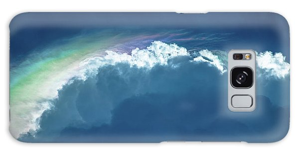 Rainbow Peeking Galaxy Case