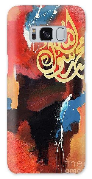Galaxy Case featuring the painting Rasul-allah by Nizar MacNojia