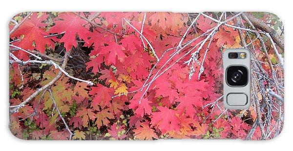 Red Oak Leaves Galaxy Case